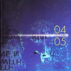 Cover season brochure